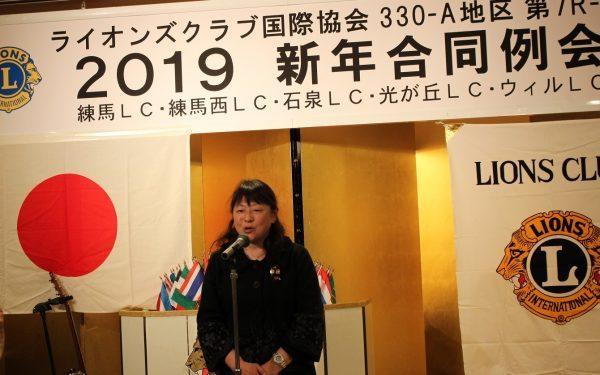 東京ウィルLC